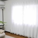『夏の紫外線から部屋や家具を守る! 既存のカーテンの取り付け方をひと工夫するだけ!!』の画像