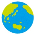 実際のところ地球の形が楕円て嘘なん?