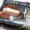 ショコラチーズケーキ【ファミリーマート】