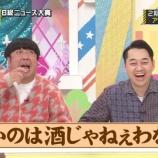 『【乃木坂46】仕事に繋がりそう!!!このメンバーのイメージ、バナナマンに覚えられるくらいに定着してきたなwwwwww』の画像
