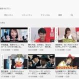 『最新CMや撮影裏話などが見れる「oricon」チャンネル 2020.8.10』の画像