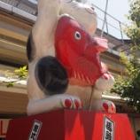『【氷菓聖地巡礼】夏の飛騨高山散策1「商店街周辺と氷菓バス」』の画像