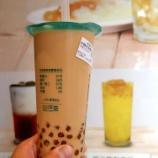 『小籠包を食べる旅2019:日日装茶でタピオカミルクティー』の画像