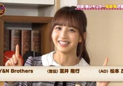 【衝撃】乃木えいご、新メンバーは決定キタ――(゚∀゚)――!!まさかのあの人www【乃木坂46】