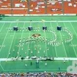『【DCI】ショー抜粋映像! 1988年ドラムコー世界大会第10位『 サンコースト・サウンド(Suncoast Sound)』本番動画です!』の画像