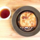 『【簡単レシピ】ココナッツオイル&ココナッツシュガーで、ご褒美シュガーバタートースト。』の画像