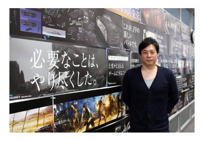 FF15ディレクター田畑氏、世界的AAA規模の新作タイトルを開発中であることを発表