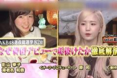 指原莉乃と本田仁美の共演が実現!!! 10月6日(水)「今夜くらべてみました」3時間SPで