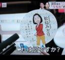 【画像】 日本の政治レベルが低すぎると世界中から笑い者にwwwwwwwwwwwwwwwww