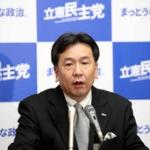 立憲民主・枝野氏「この日韓関係を何とかするには、河野外相を代えるしかない!」