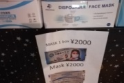 【朗報】マスクの価格、大暴落