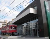 『ホビーセンターカトー東京店が新装オープン』の画像