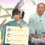 HKT48指原莉乃、2013年元日の笑点に出演しドヤ顔を決める