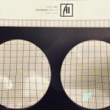 『レンズについて』の画像