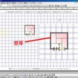 『間取り作成や3Dパース作成が簡単にできるソフト一覧(有料・無料)。インテリア・不動産業界向け! 2/2 【インテリアまとめ・インテリアデザイナー 有名 】』の画像