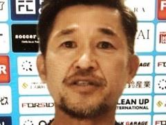 「53歳カズさんがコロナに感染したら、Jリーグはどうするんだろう」by 武田修宏