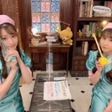 『[イコラブ] 7月27日 =LOVEの『イコたいむ』出演:齋藤樹愛羅、山本杏奈! 実況など』の画像