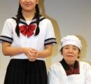 【画像】本木雅弘の長女・内田伽羅(15)、祖母・樹木希林との初共演は「少し恥ずかしかった」…映画「あん」完成披露試写会