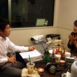 『齋藤美絵さんのラジオ、楽しい時間を過ごさせていただきました』の画像