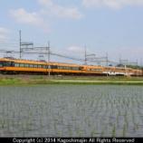 『2014 初夏 近鉄と水田』の画像