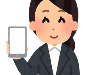 【朗報】SoftBankが『iPhone 13』の価格を発表 iPhone 13 Pro Max(1TB)は22万8240円