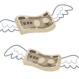 『YouTube広告「過払い金まさか120万戻ってきた(218円)」』の画像
