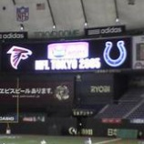 『NFL TOKYO2005 ファンデー』の画像