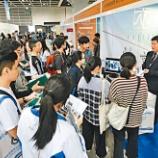 『【香港最新情報】「中国本土留学の香港学生、過去最多に」』の画像