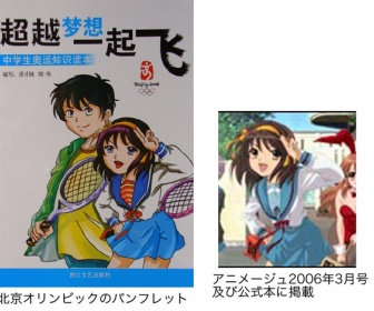 動画共有サイト嗶哩嗶哩(ビリビリ)中国アニメの日本進出を推し進める