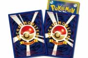 【カードゲーム】ポケモンカードの旧裏デザインが好きだった奴wwwwwwwww