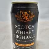 『【飲んでみた】ごく普通、では満足できない!「スコッチウイスキーハイボールレジェンダリースコット』の画像