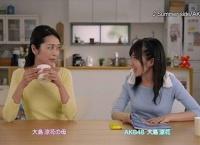 【悲報】大島涼花、母親がモバメを取っていたことにショックを受け数日送らず
