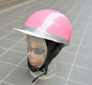 こうゆうヘルメットでバイク乗ると族に狩られっぞ!おまいらも気を付けろよ。