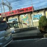 『名駅ガード下』の画像