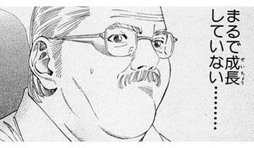 乃木坂46深川麻衣「安藤先生バスケがしたいです!」