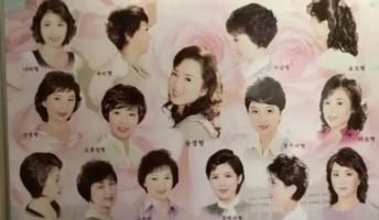 【恐怖】北朝鮮の独特で恐ろしいルール14選