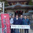 『今年の科学部天文班OB会旅行は真田丸の里(長野編)2016』の画像