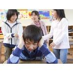 福島の小学生がイジメられて150万盗られたけど…