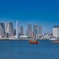 1941年5月20日は、東京湾開港記念日