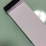 『立ちノート ペンコ 「スリムノート」をデスクノートとして使ってみた。』の画像