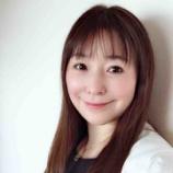 『新潟で仮想通貨セミナーです』の画像