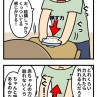 頑張れあおいちゃん③(離乳食中期)