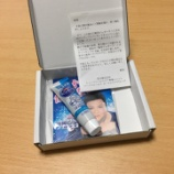 『「ピュオーラサンプルプレゼント」当選しましたヽ(^o^)丿』の画像