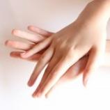 『★大切にしてる「手」の話』の画像
