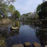 『4月の東大和公園Ⅱ』の画像