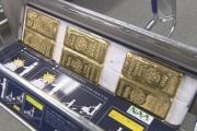 【成田空港】手荷物用のカートに金属製のケースを取り付け金塊密輸か  韓国籍のピアニストら6人逮捕