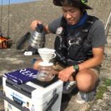 『釣り場で至福のひとときを。シマムラコーヒー【OKITEI CAFE】開店♪』の画像