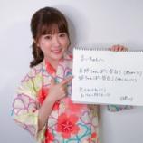 『【乃木坂46】新内眞衣『のぎおび⊿』本日18時頃〜配信の模様!!!』の画像