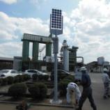 『街路灯 基礎HSスパイク設置完了』の画像