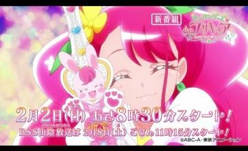 【速報】悠木碧さん!プリキュア新シリーズのメインキャスト発表キタ―――(゚∀゚)―――― !!